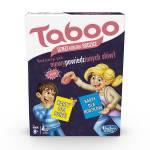 Gra Taboo Dzieci kontra rodzice