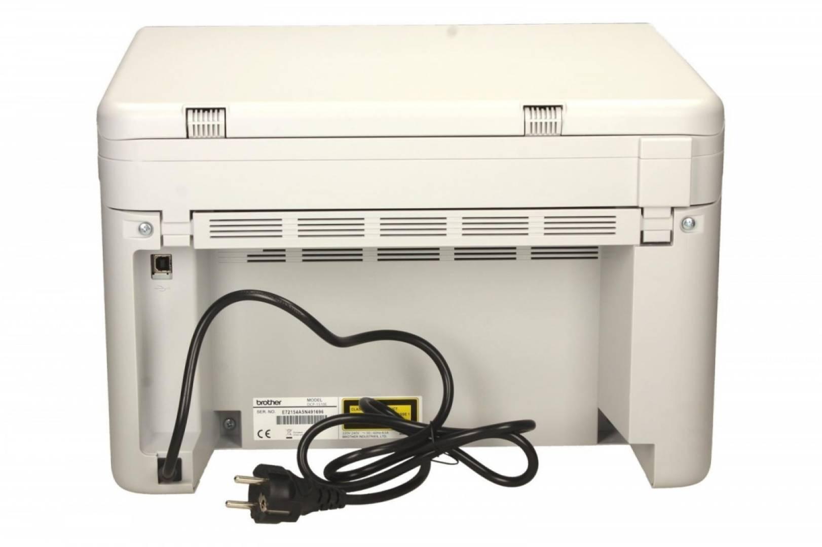 Brother AiO DCP-1510E  mono  A4/20ppm/USB/pod.150ark./1000stron@start
